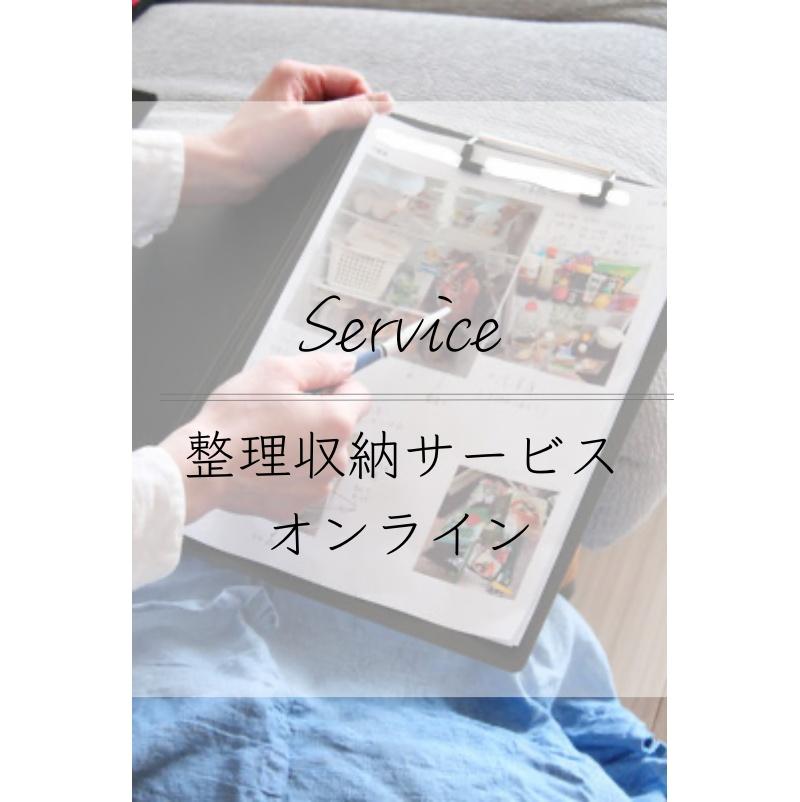 f:id:karumako8564:20200727150234j:plain