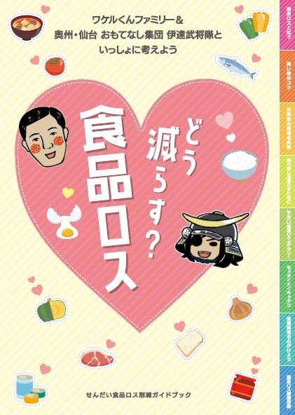 f:id:karumako8564:20210407135729j:plain