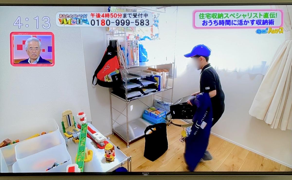 f:id:karumako8564:20210504101509j:plain