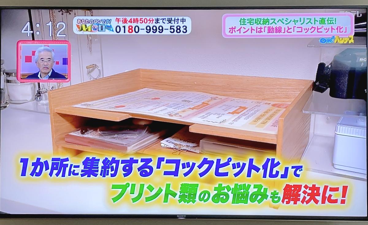 f:id:karumako8564:20210504101908j:plain