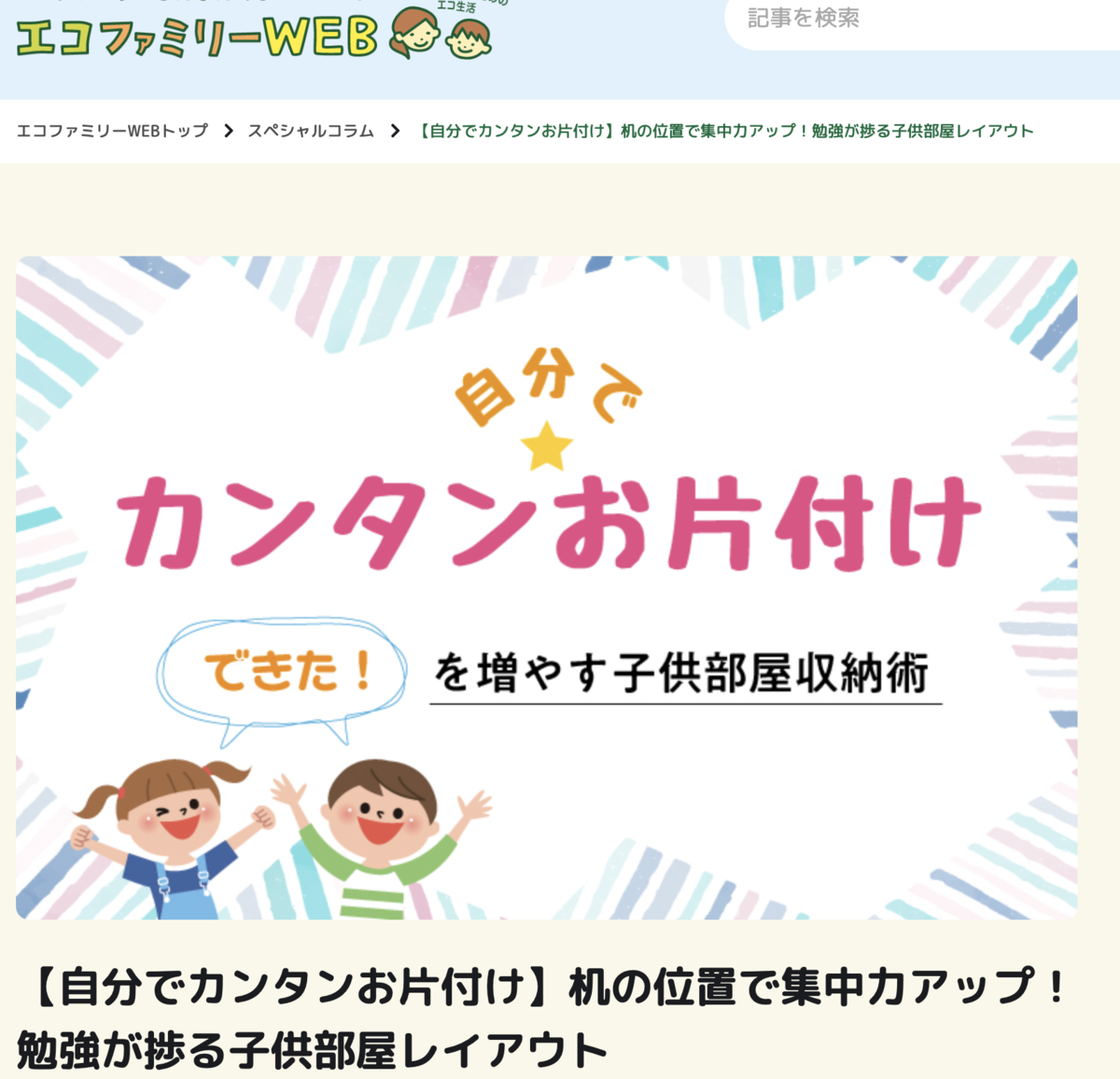 f:id:karumako8564:20210604151854p:plain