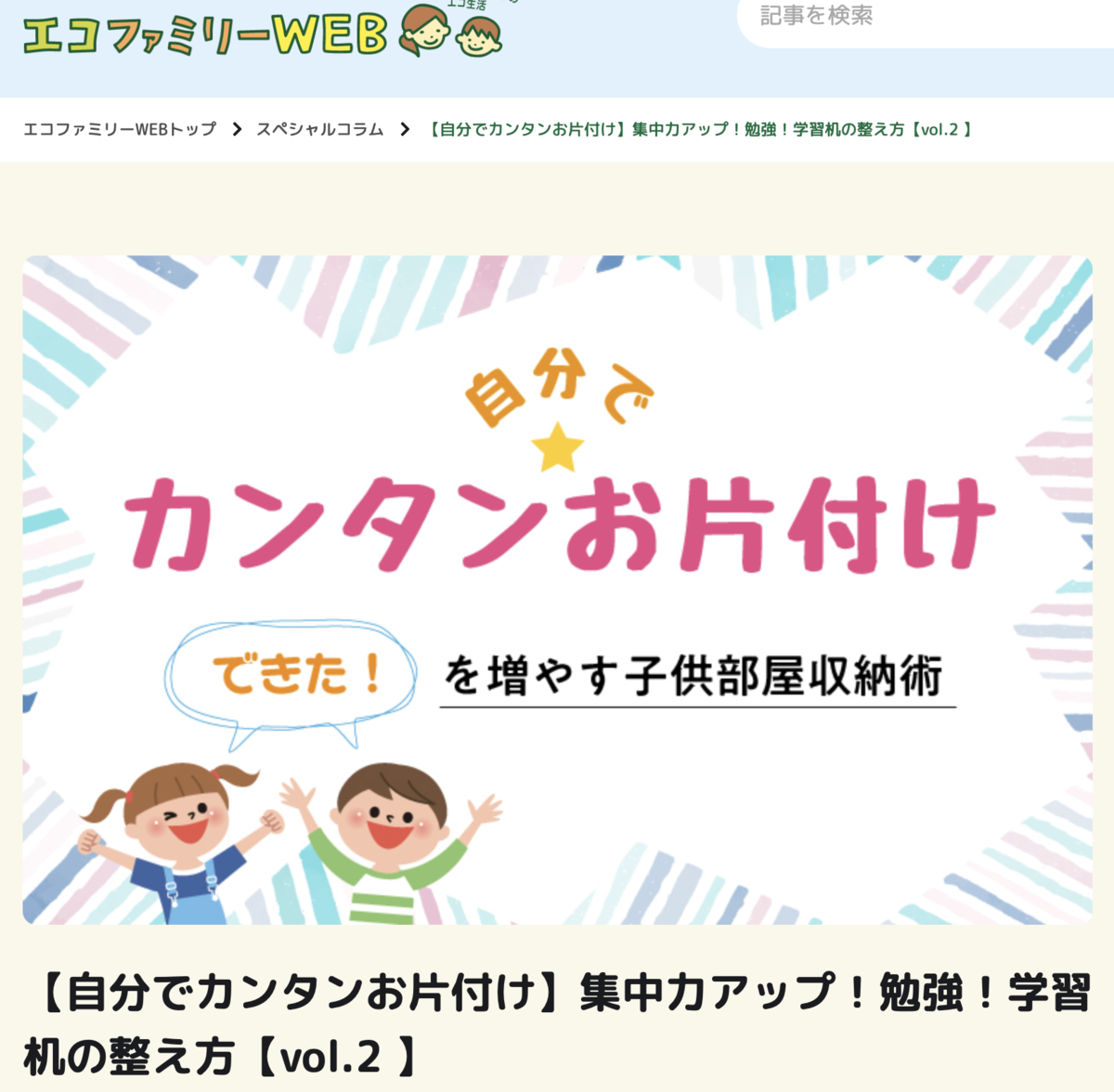 f:id:karumako8564:20210809214141p:plain