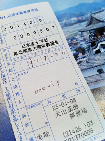 f:id:karumi:20110408112927j:image