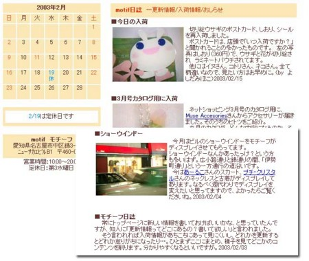 f:id:karumi:20110726133428j:image