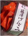 f:id:karumi:20110726140642p:image:medium:left