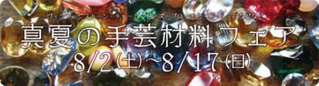 f:id:karumi:20110726142329j:image