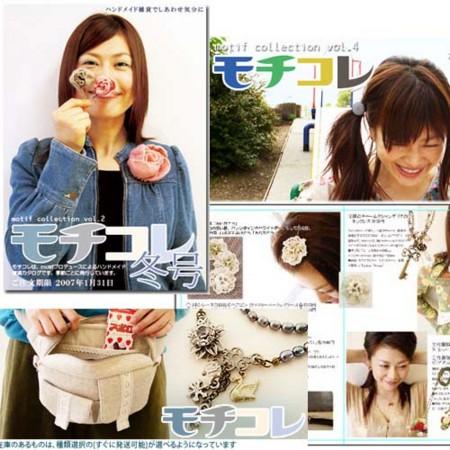 f:id:karumi:20110726143811j:image