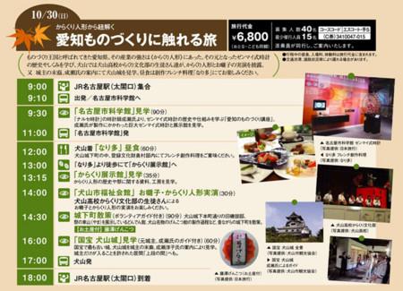 f:id:karumi:20110829161901j:image