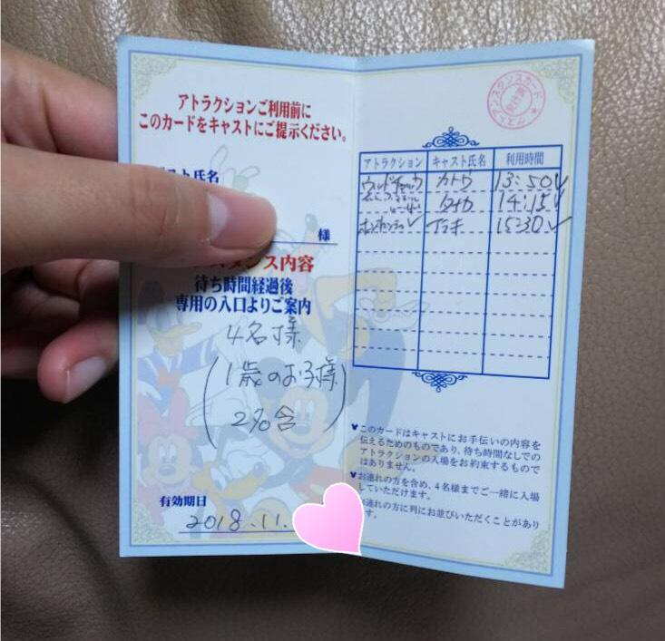 f:id:karumiru:20181205222059j:plain