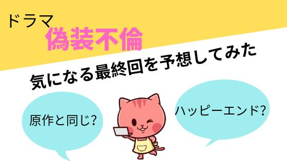 f:id:karumiru:20190622210716p:plain