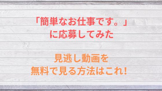 f:id:karumiru:20190628044745p:plain