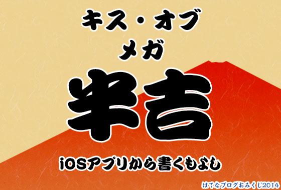 f:id:karupanerura:20200101174840p:image