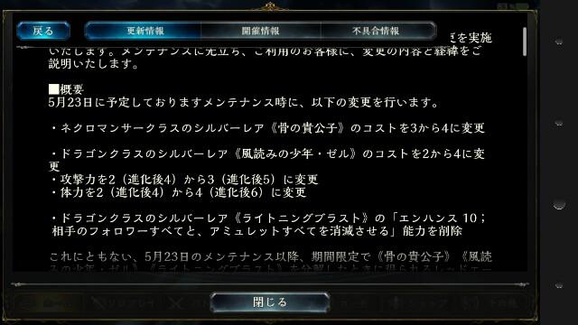 f:id:karupisu27551004:20170522232843j:plain