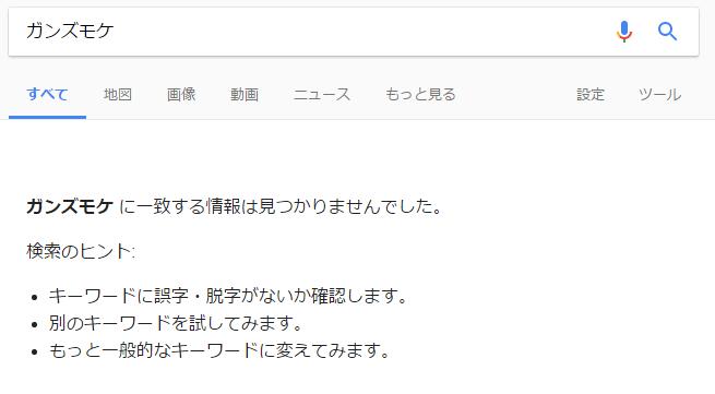 f:id:karupisu825:20170303154821p:plain