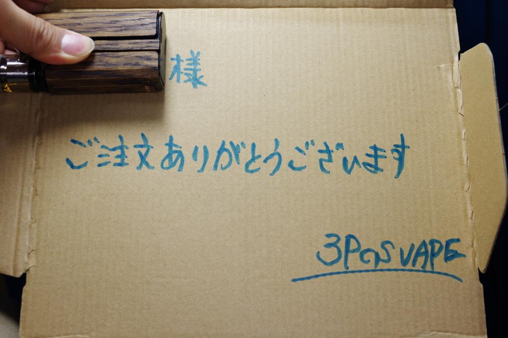 f:id:karupisu825:20170306234114j:plain