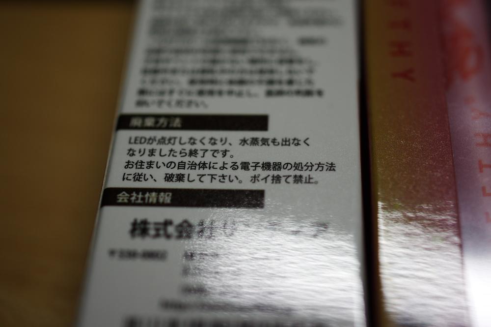 f:id:karupisu825:20170815113930j:plain