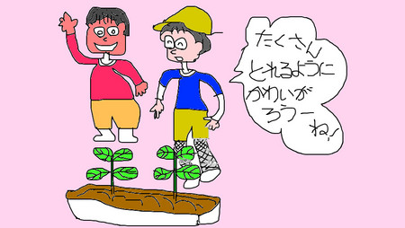 f:id:karupisupipi:20080508233808j:image