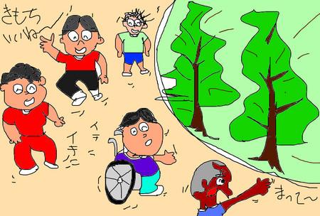 f:id:karupisupipi:20080825232207j:image