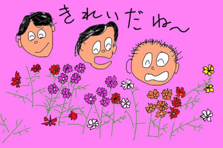 f:id:karupisupipi:20081013214912j:image