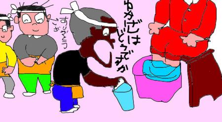 f:id:karupisupipi:20081027153820j:image