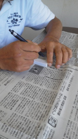 f:id:karupisupipi:20110906102711j:image