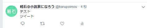 f:id:karupoimou:20190516073136p:plain