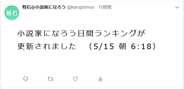 f:id:karupoimou:20190516080518p:plain:w200