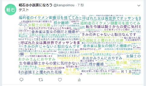 f:id:karupoimou:20190517080032p:plain:w400
