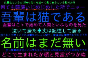 f:id:karupoimou:20190517152935p:plain