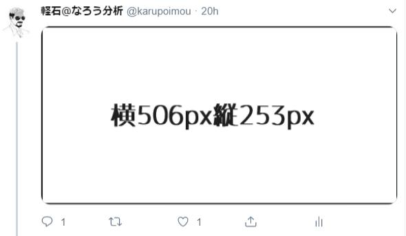 f:id:karupoimou:20190717210909p:plain