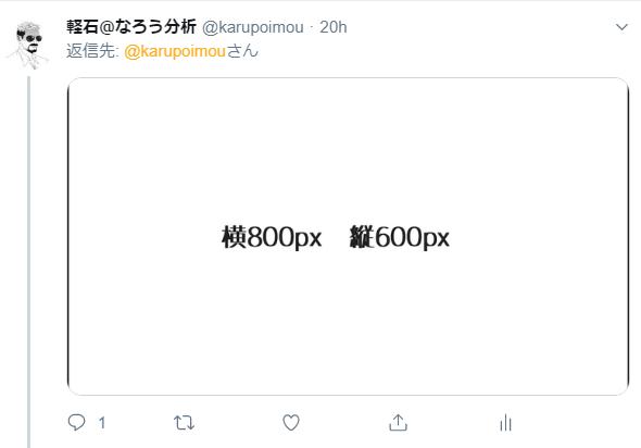 f:id:karupoimou:20190717211258p:plain