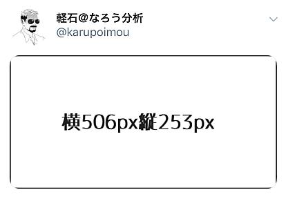 f:id:karupoimou:20190717212606p:plain