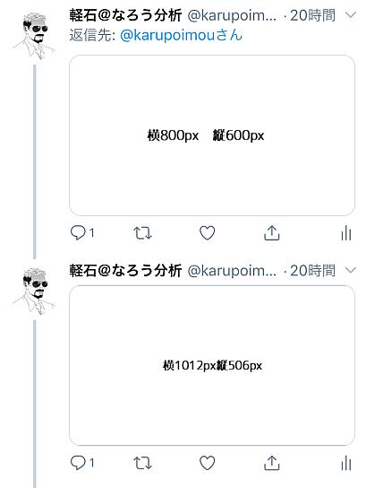 f:id:karupoimou:20190717212641p:plain