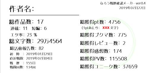 f:id:karupoimou:20200331132729p:plain:w400