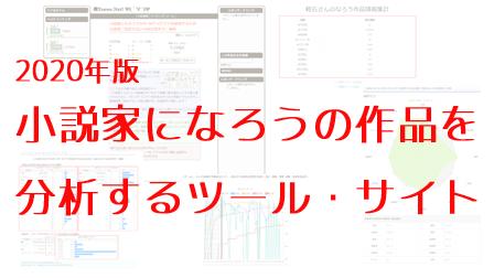 f:id:karupoimou:20200331154443p:plain:w400