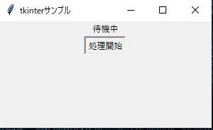 f:id:karupoimou:20200427170210p:plain