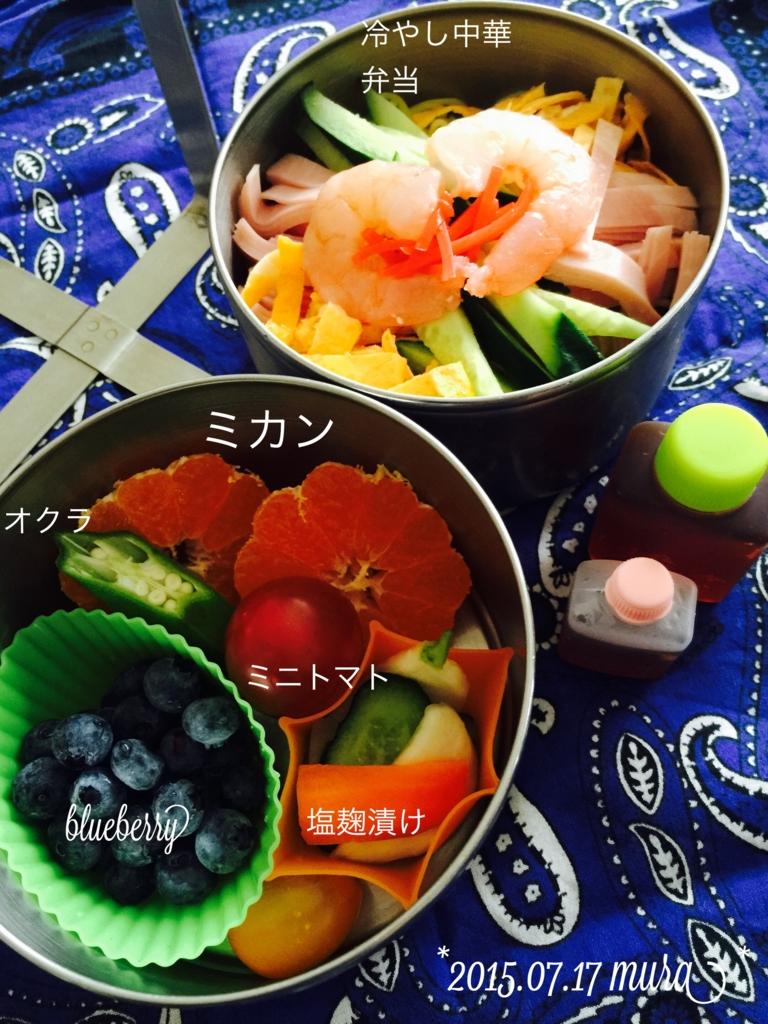 f:id:karutakko-muratan:20150717090339j:plain