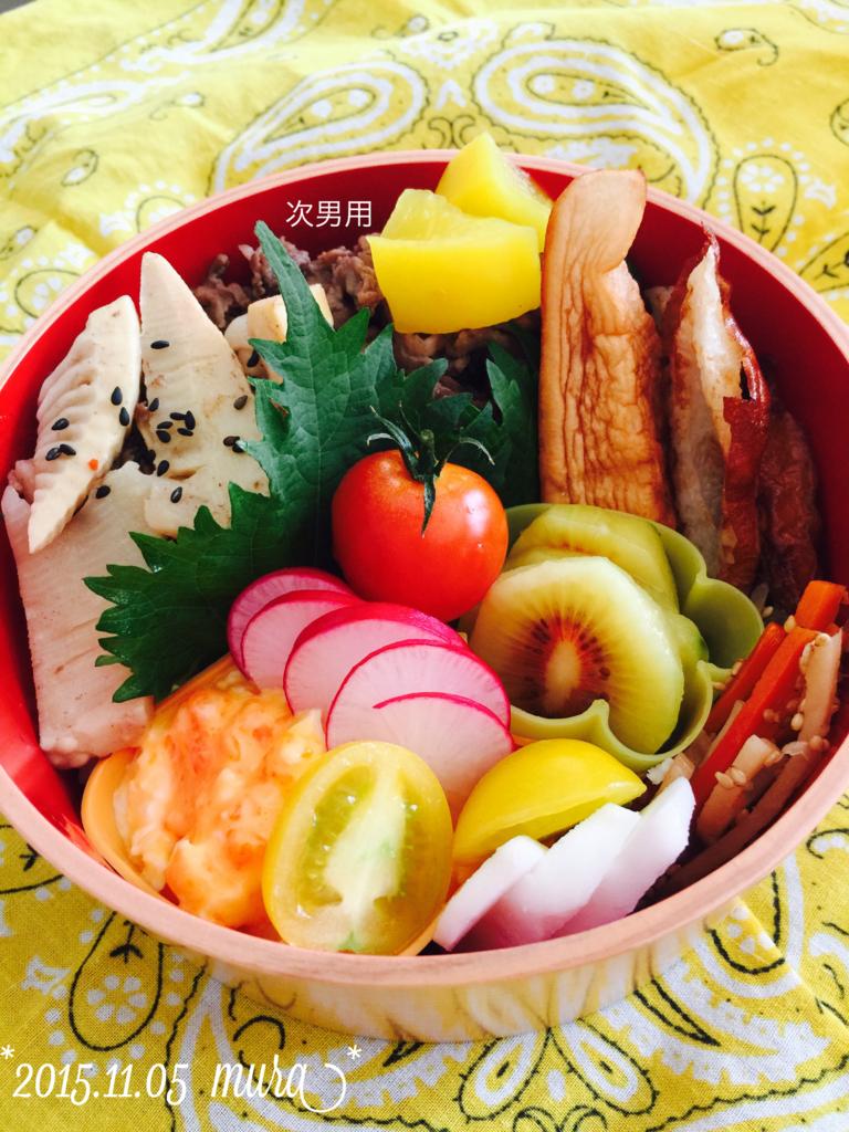 f:id:karutakko-muratan:20151105095841j:plain