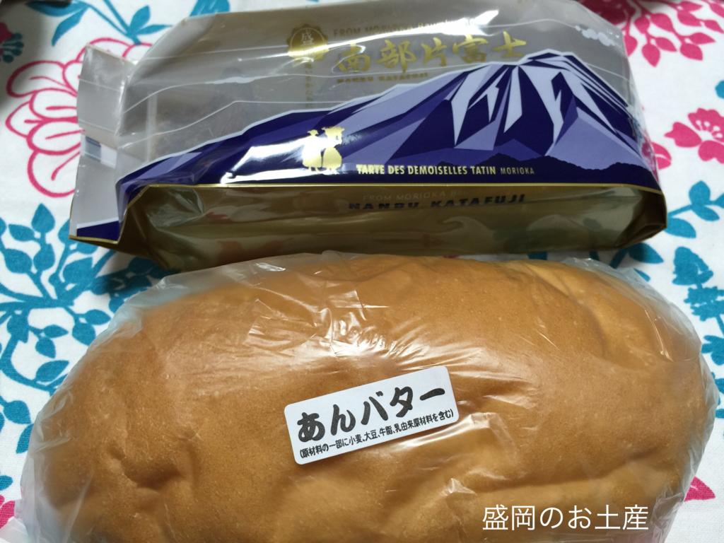 f:id:karutakko-muratan:20160219092335j:plain