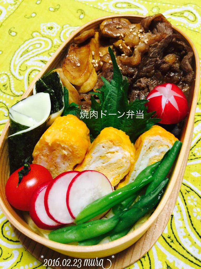 f:id:karutakko-muratan:20160223090655j:plain