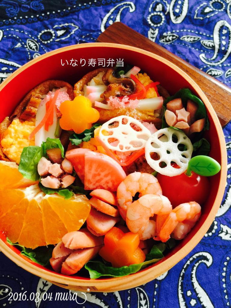 f:id:karutakko-muratan:20160304091927j:plain