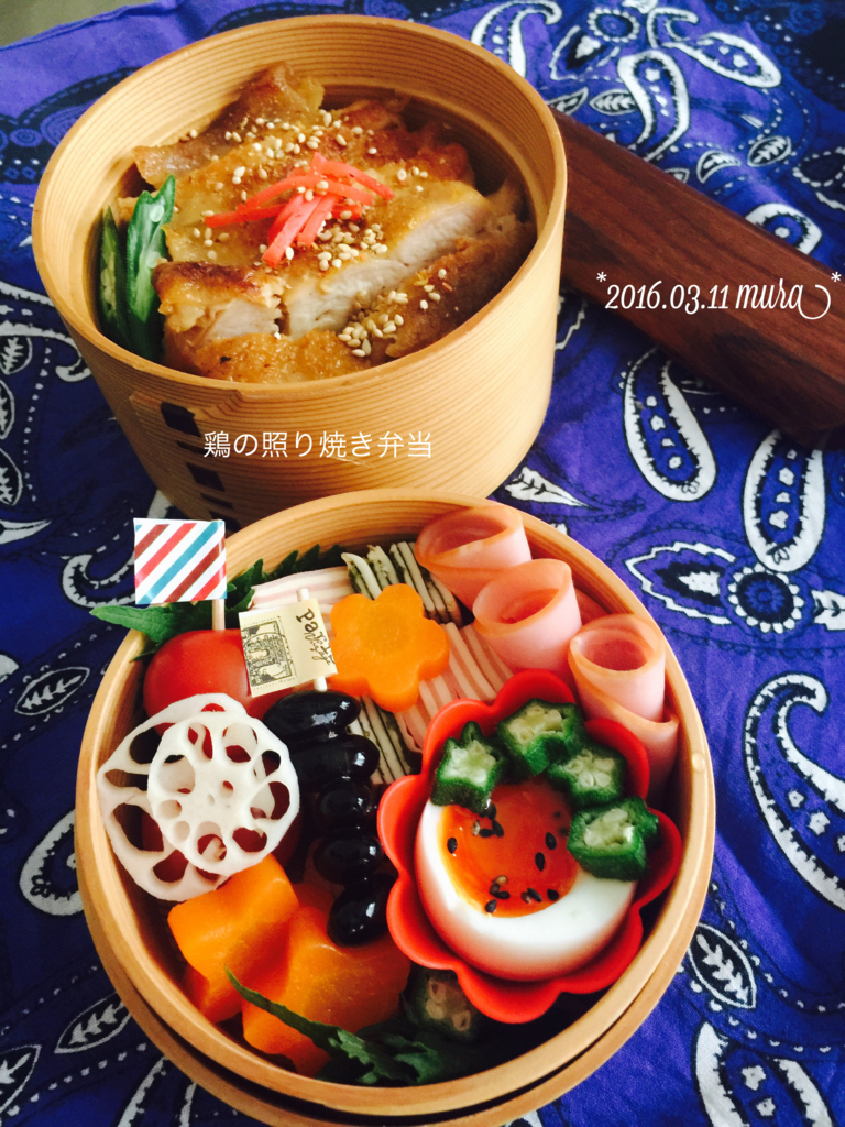 f:id:karutakko-muratan:20160311094025j:plain