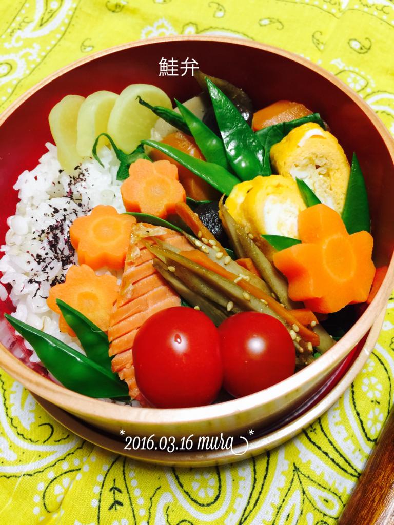 f:id:karutakko-muratan:20160316093653j:plain