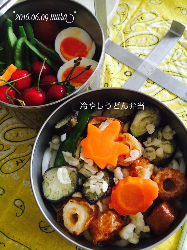 f:id:karutakko-muratan:20160609104827j:plain