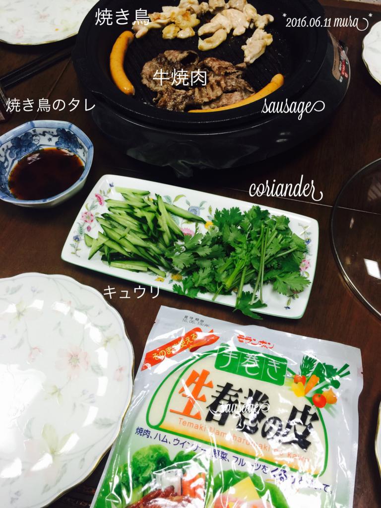 f:id:karutakko-muratan:20160611201303j:plain