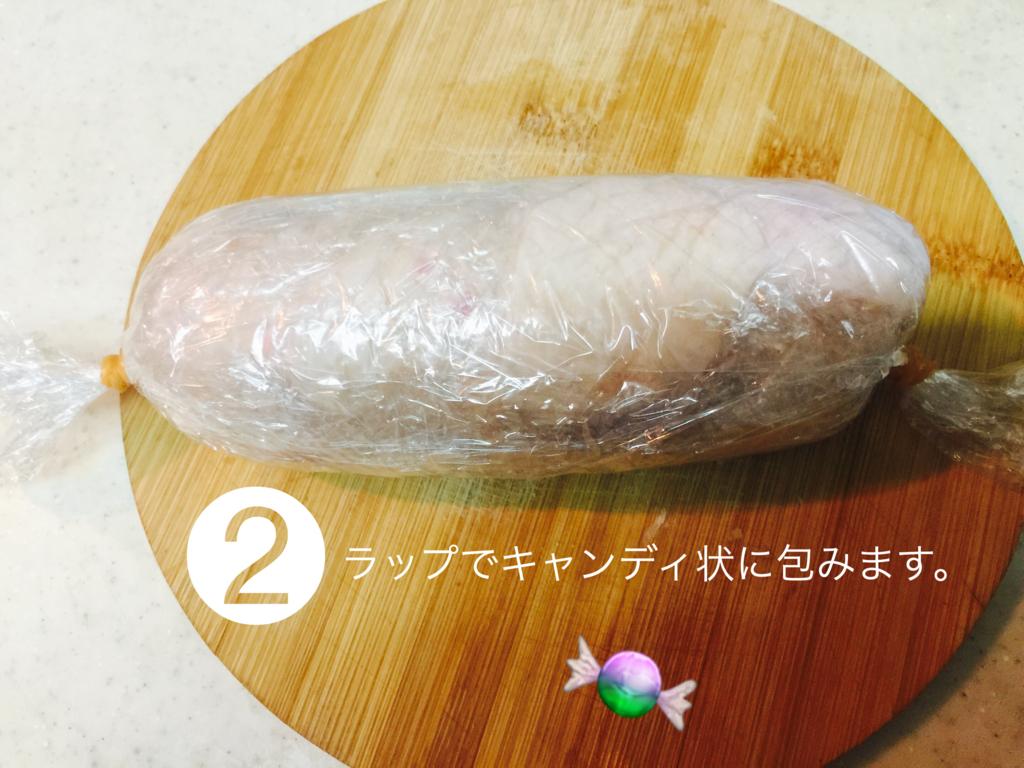 f:id:karutakko-muratan:20160614094808j:plain