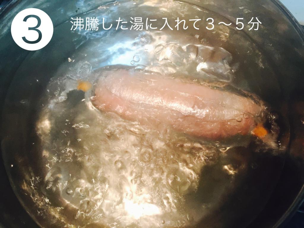 f:id:karutakko-muratan:20160614094836j:plain
