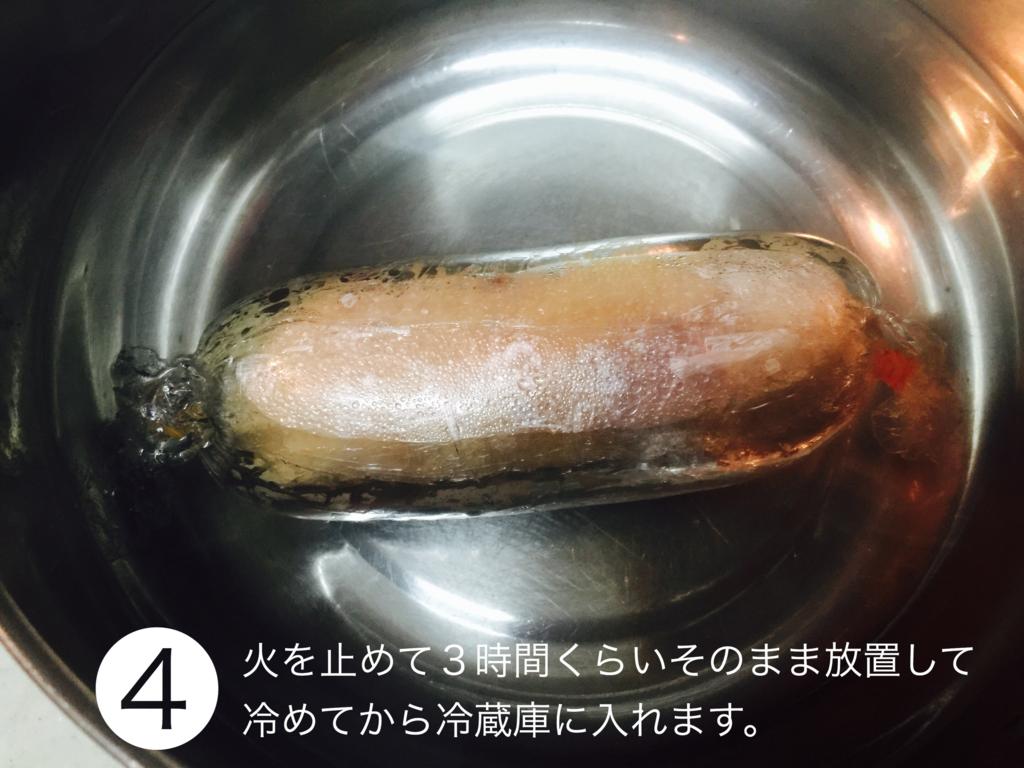 f:id:karutakko-muratan:20160614094902j:plain