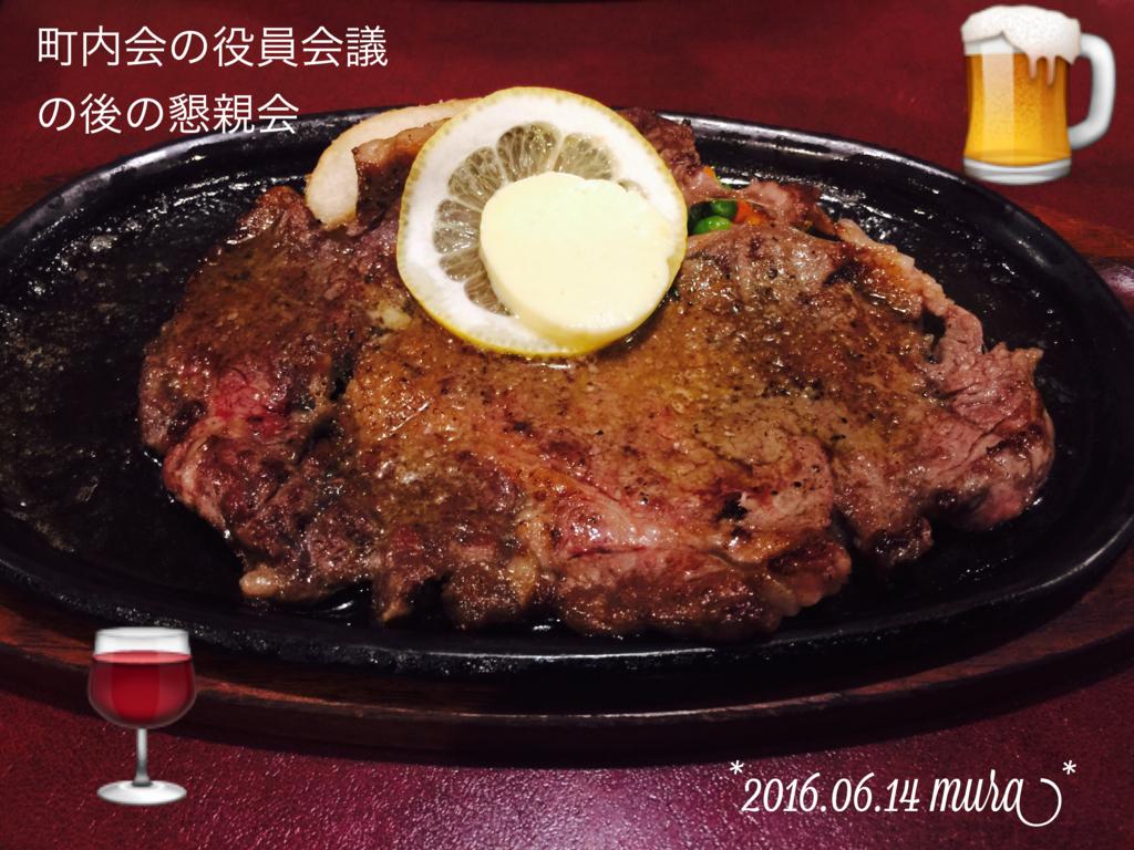 f:id:karutakko-muratan:20160615085545j:plain