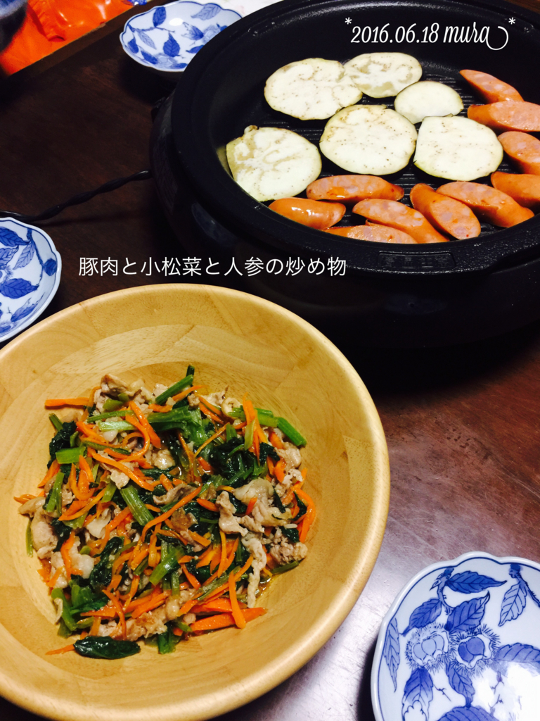 f:id:karutakko-muratan:20160618231203j:plain
